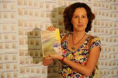 Presentación Libro Milagros Herrera Un puente entre dimensiones superiores (4)