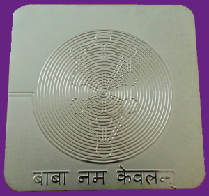 Arbol invertido Life Energy Card