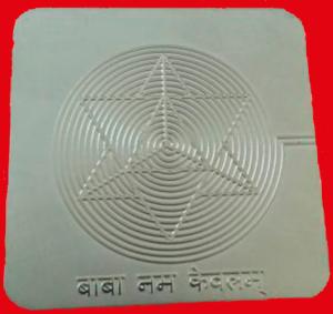 merkabah Life Energy Card